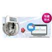 アナログメータ可視化サービス 製品画像