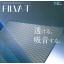 透光型膜振動吸音板『FiLVA-T(フィルバーT)』 製品画像