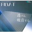 吸音材 透光型膜振動吸音板『FiLVA-T(フィルバーT)』 製品画像