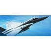【日本語技術資料プレゼント】AFDX/ARINC 664通信規格 製品画像