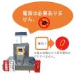【太陽光発電のため電源不要!】少量危険物タンク『サンキーパー』 製品画像