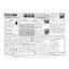 ねじに関する情報誌【やまりん新聞】134号 製品画像