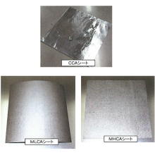 低電気抵抗シート『電磁波シールドシート』 製品画像