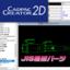 CADPAC-CREATOR 2D JIS機械パーツオプション 製品画像