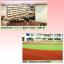 熱交換塗料 アルバー工業 製品画像
