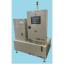 クーラント液を「自動で計量」する【クーラント液自動希釈供給装置】 製品画像
