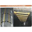【構造部材】FRP(プルコム)製 昇降階段 製品画像