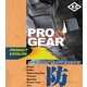 『t-gear カタログ』 製品画像
