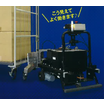 無人搬送車(AGV)『キーカート』 製品画像