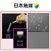 生体適合性ポリマー『RX-6-GA、GBシリーズ』(開発品) 製品画像