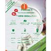 天然多糖類保湿剤『PoLevan』 製品画像