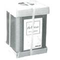 特殊下地処理材・左官用簡易防水材『ニューハードマット』 製品画像