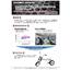 【新技術】CFRP/カーボンパイプの部品化 グラファイトデザイン 製品画像