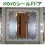 遮音・電磁波シールドドア(扉) 片開・両開等要求性能に応じた設計 製品画像