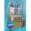 1層式自動洗浄システム『SOL-LABO 103』 製品画像