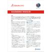 SOLIDWORKS 2019  Visualize Data 製品画像