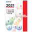 NTT REC 2021年総合カタログ 製品画像
