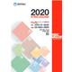 最新の計測器・測定器を掲載!『2020年総合カタログ』 製品画像