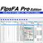 ラベル発行システムソフト『FlpsFA_Pro Edition』 製品画像
