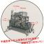 株式会社石上機械製作所 事業紹介 製品画像