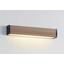 LIGHTING ライティング 12V照明エコルトウォールライト 製品画像