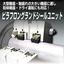 『グランドシールユニット』大型機器軸封にPTFEシール技術活用! 製品画像