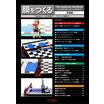 【無料ハンドブック進呈】シリーズ『膜をつくる』Vol.7 製品画像