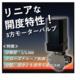 モーターバルブ(三方弁)【リニアな開度特性!】 製品画像