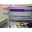 超音波振動の相互作用を発振制御する技術をコンサルティング対応 製品画像