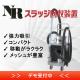 NRスラッジ回収装置【機械要素技術展出展】 製品画像