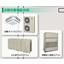 【業務用冷凍空調機器】点検が義務化されました 製品画像