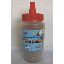 【感染予防対策】ワクスル おう吐物処理凝固剤 製品画像