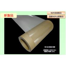 紙管『タックハイコアー』 製品画像