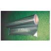 【暑熱対策】遮熱シートによる現場の環境改善 製品画像