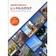 建設現場向け計測システム『情報化施工レンタルカタログ』 製品画像