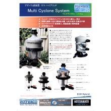 ろ過装置「Multi Cyclone System 」 製品画像