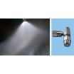 2流体ノズル「扇形ノズル DDRP+AS」 製品画像