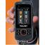 災害用無線機 ハザードトーク (BCP対策) 製品画像