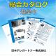 産業用ネットワーク向け製品【※新総合カタログを進呈】 製品画像