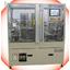 加熱装置 スタック型加熱炉タイプ 製品画像