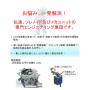 【事例】リンク系アクチュエータ部の設計、開発、製品提供 製品画像