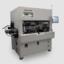 【IGBTモジュールの量産向け】超音波端子接合装置 製品画像