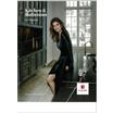 キッチン&バスルーム by Silestone 製品カタログ 製品画像