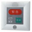 緊急通報装置 エマーリンク ERS100 製品画像