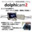 超音波探傷システム『dolphicam2』 製品画像
