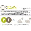 セルロースナノファイバー(CNF)『Exilva』 製品画像