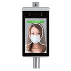 AI顔認証・非接触型検知器『X Thermo』Cシリーズ 製品画像