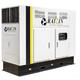 ※災害対策製品!非常用LPガスエンジン発電装置『RAIZIN』 製品画像