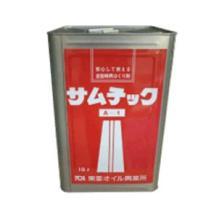 剥離剤『サムテックA-1』 株式会社東亜オイル興業所 製品画像