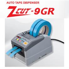オートテープディスペンサー『ZCUT-9GR』 製品画像